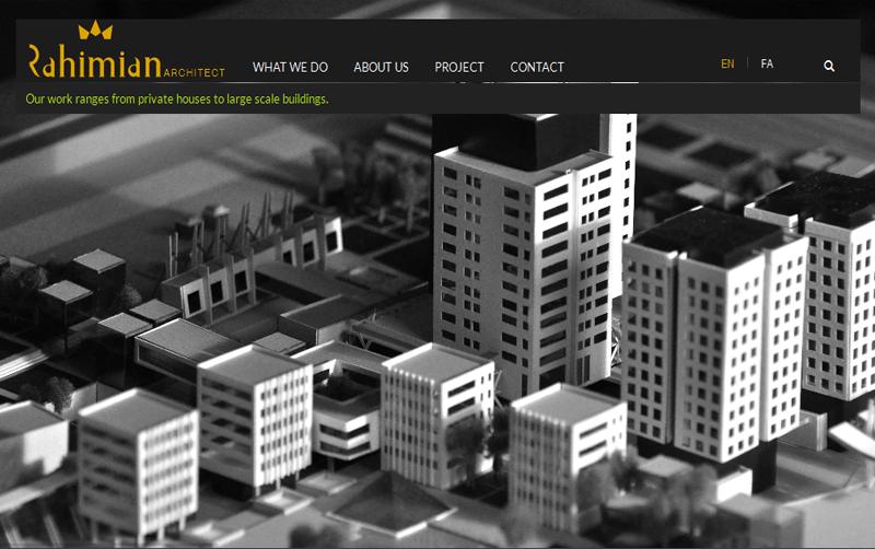 سایت مهندس رحیمیان