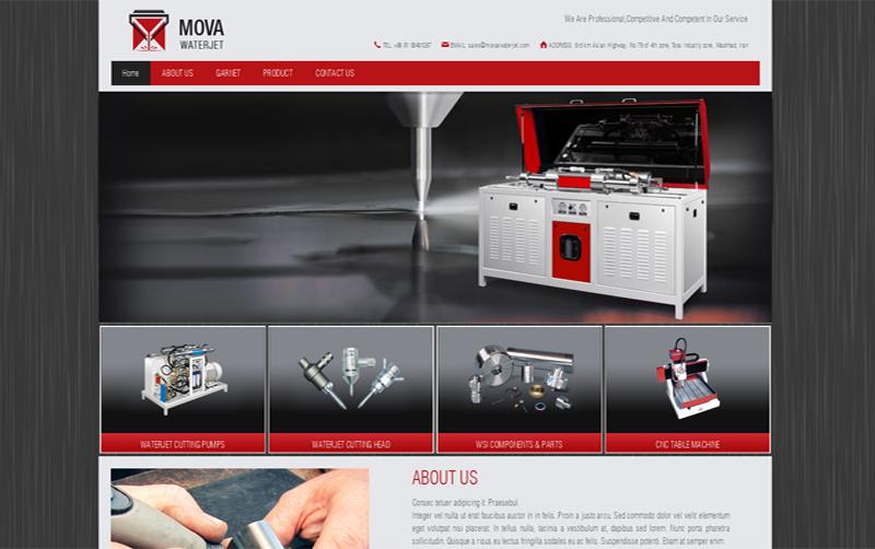 شرکت تجهیزات صنعتی موحد